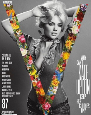 Kate Upton with top on for V magazine cover - Nicola Formichetti denim top
